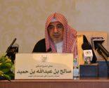 الدكتور-صالح-بن-حميد
